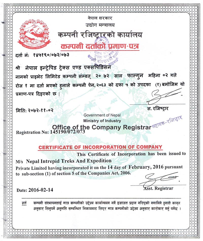Legal Documents Nepal Intrepid Treks Documents Legal Team - Where to find legal documents